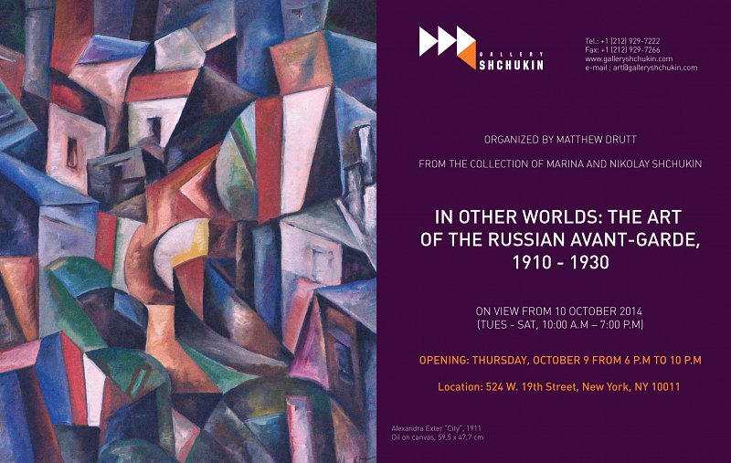 Exhibition: In Other Worlds: The Art of the Russian Avant-Garde (Gallery Shchukin, New York; opening October 10, 2014)