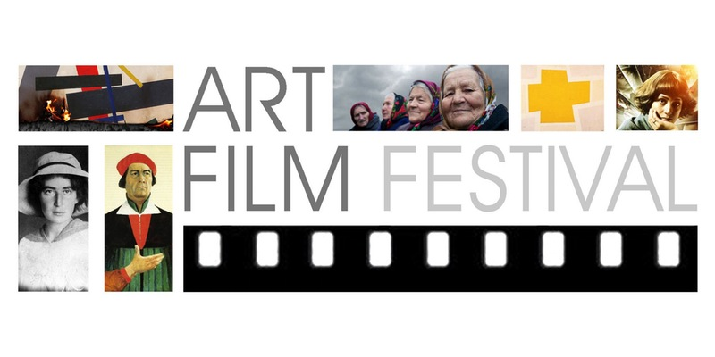 ANN: 2017 Art Film Festival