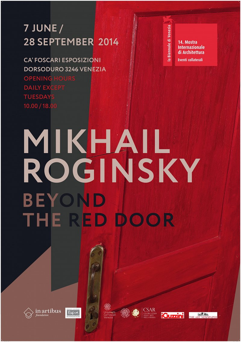 Exhibition Beyond The Red Door The First Major Exhibition Of