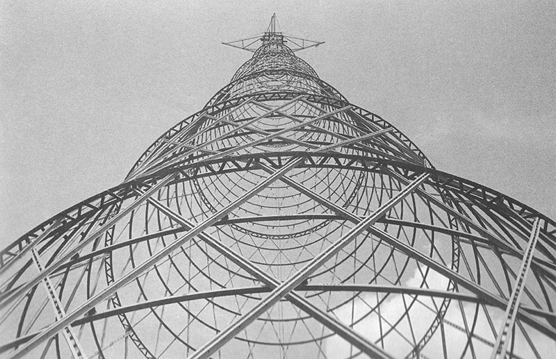 Shukhov Radio Tower