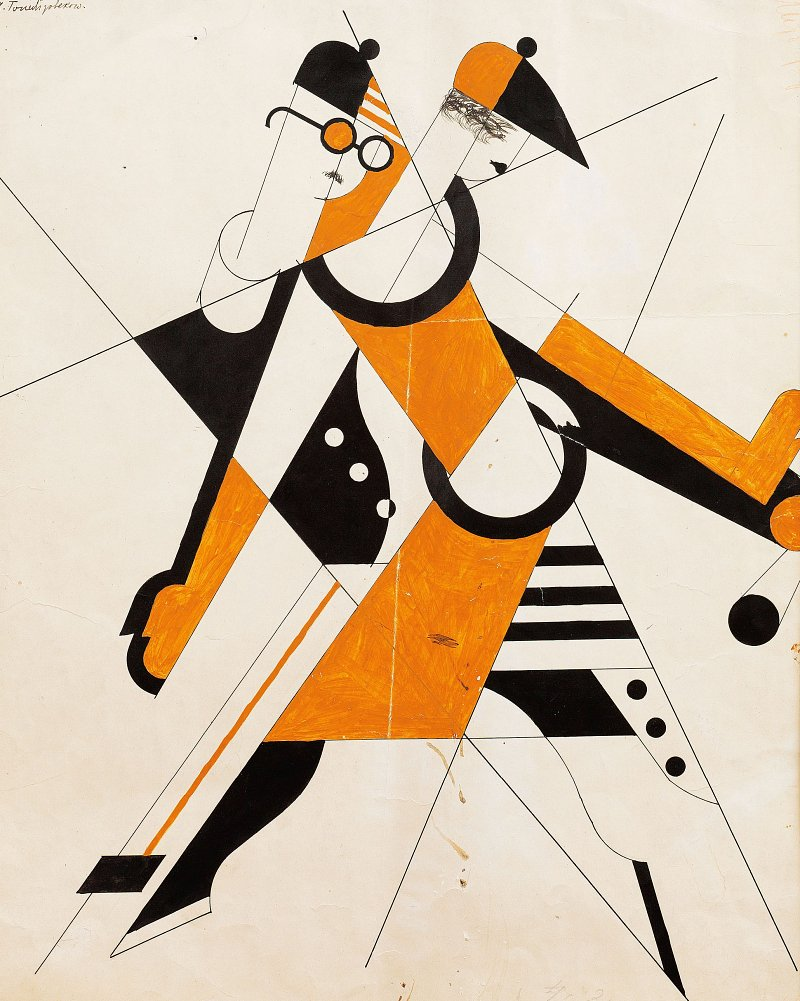 Exhibition: Staging the Ukrainian Avant-Garde of the 1910s and 1920s (The Ukrainian Museum, New York; February 15 - September 13, 2015)